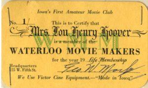 LHH Waterloo Movie Makers